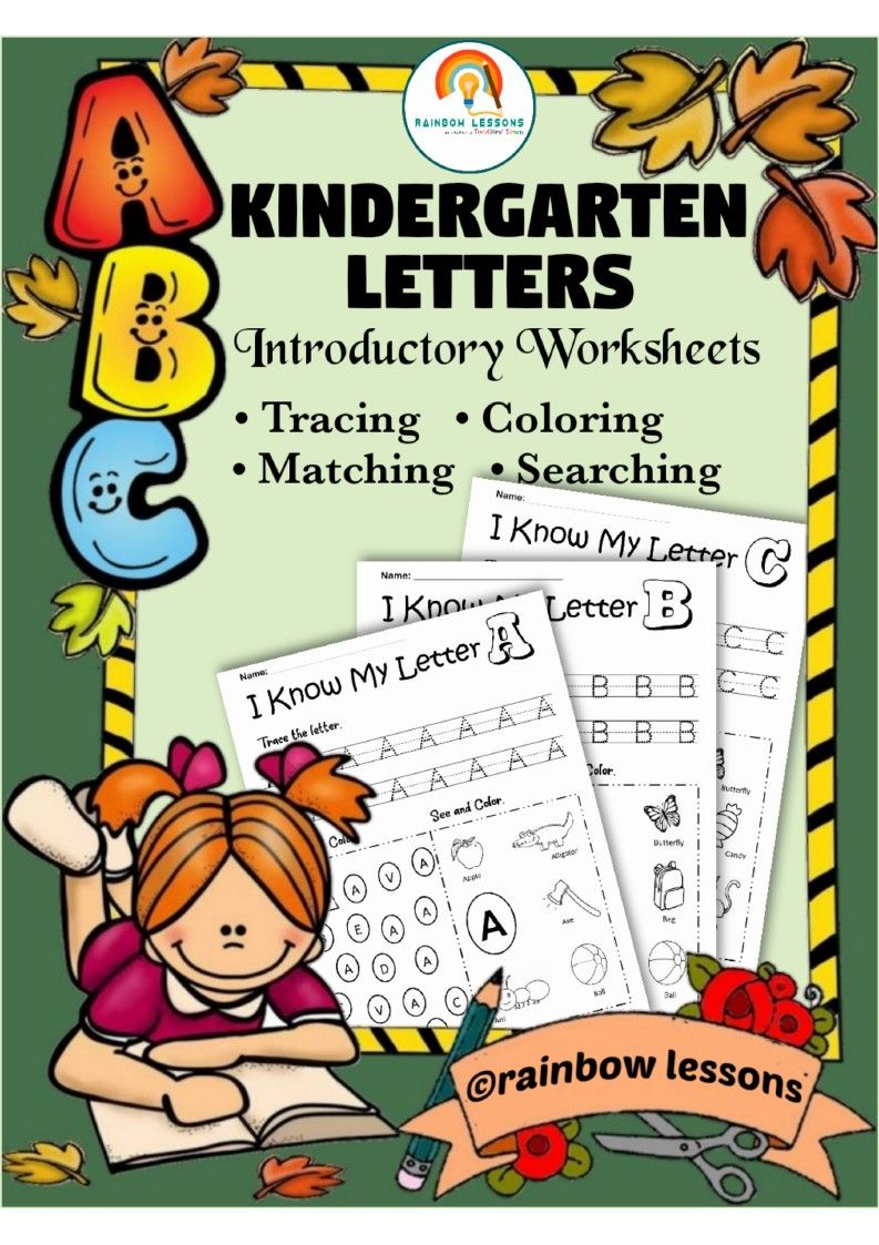 Kindergarten Letters Introductory Worksheets - Made By Teachers