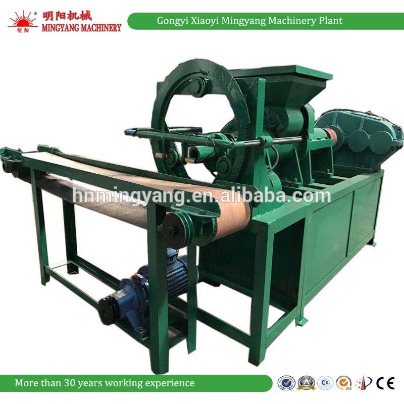 Lowest Price Jute Sticks Charcoal Making Machine 008615039052280