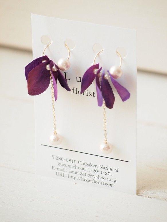 シックな色合いの紫陽花の花びらと  コットンパールを掛け合わせたイヤリング垂れ下がるチェーンにもコットンパールが・・  ゆらゆらと揺れるフェミニンなイヤリング...|ハンドメイド、手作り、手仕事品の通販・販売・購入ならCreema。