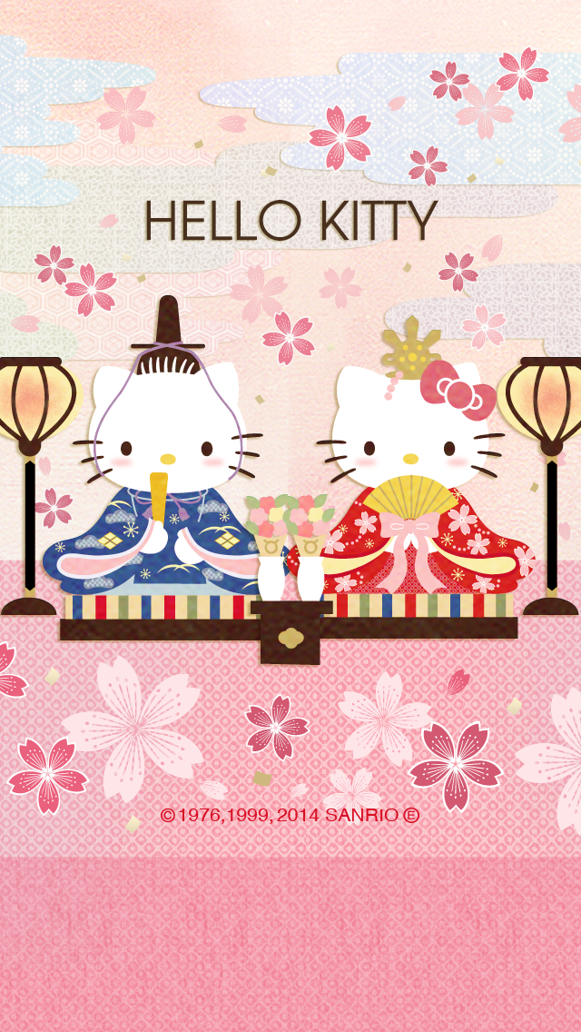 hello kitty dear daniel happy new year