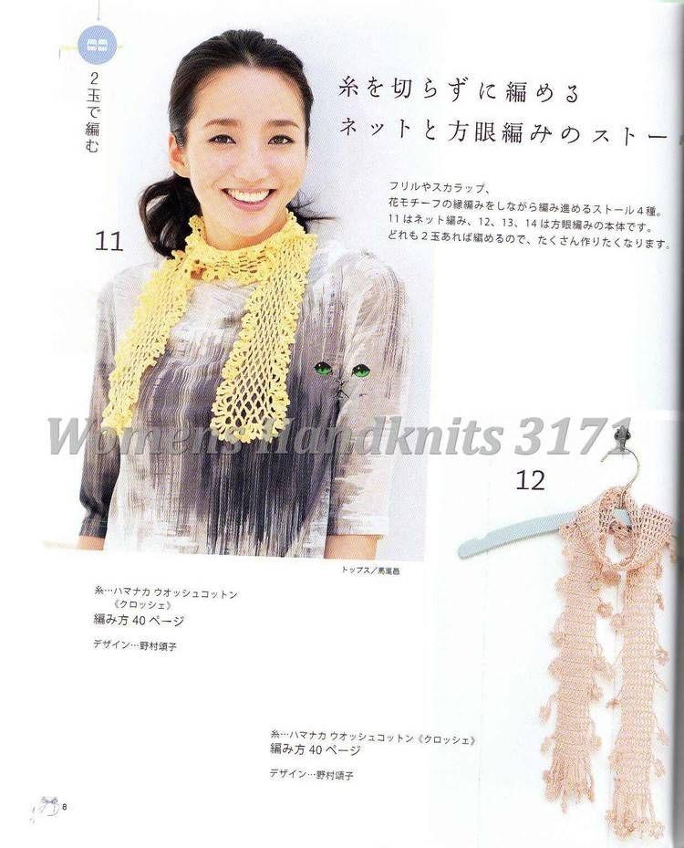 Pin de NK en Crochet clothing | Pinterest