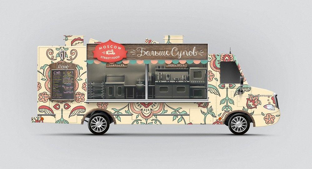 8 Ingenious Food Truck Designs Food truck design, Food