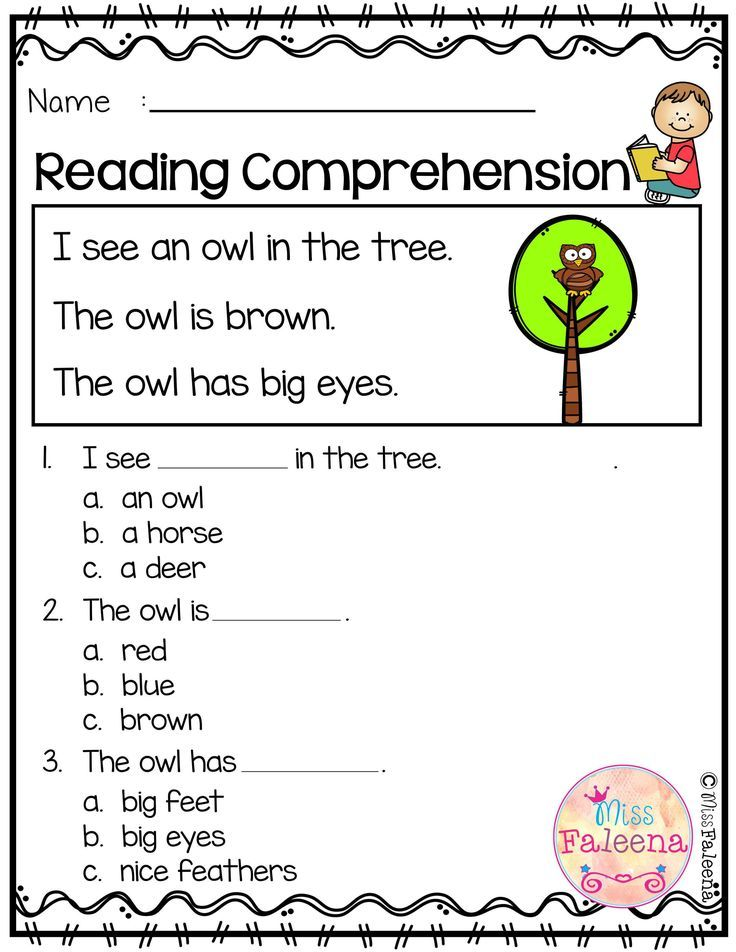 September Reading Comprehension | ***All things Educational and Fun ...
