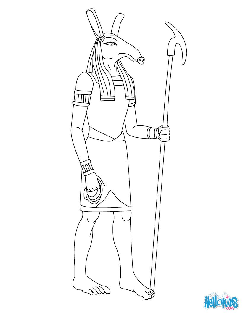 GOD SETH coloring page | Egyptian color pages | Pinterest | Ancient ...
