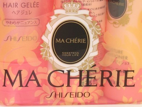 Review Happy Birthday Shiseido Ma Cherie Shampoo And Conditioner The Muse Loves You Conditioner Shampoo And Conditioner Shampoo