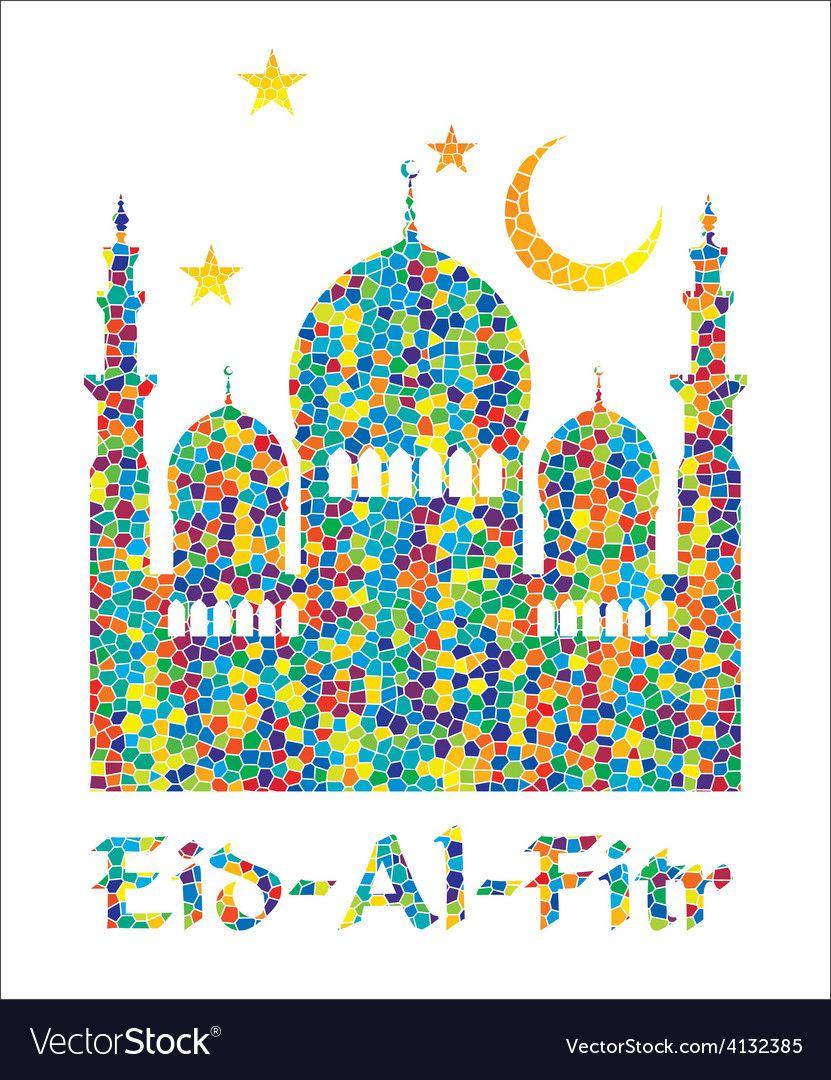 35 Eid Fitr 2020 Vector Png In 2021 Eid Eid Al Fitr Wallpaper