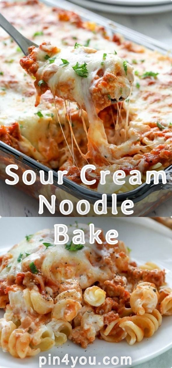 Sour Cream Noodle Bake Sour Cream Noodle Bake Sour Cream Recipes Sour Cream Pasta