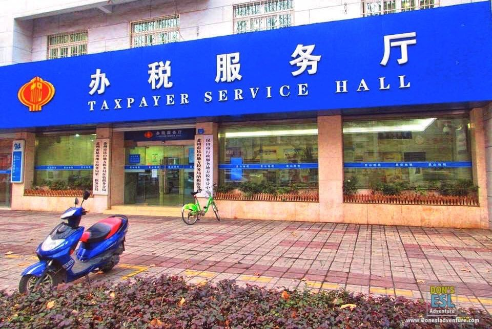 [READ] How to Get Your Tax Information in Kunshan Don's