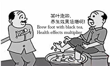 Coral Qiu Tea: The function and effect of Yunnan dianhong black t...