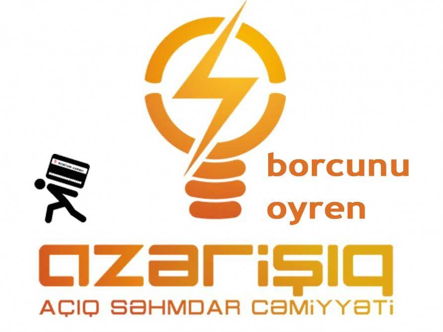 Azer Ishiq Azərisiq Borcumu Necə Oyrənə Və Odəyə Bilərəm Bilərəm Tech Company Logos Company Logo Logos