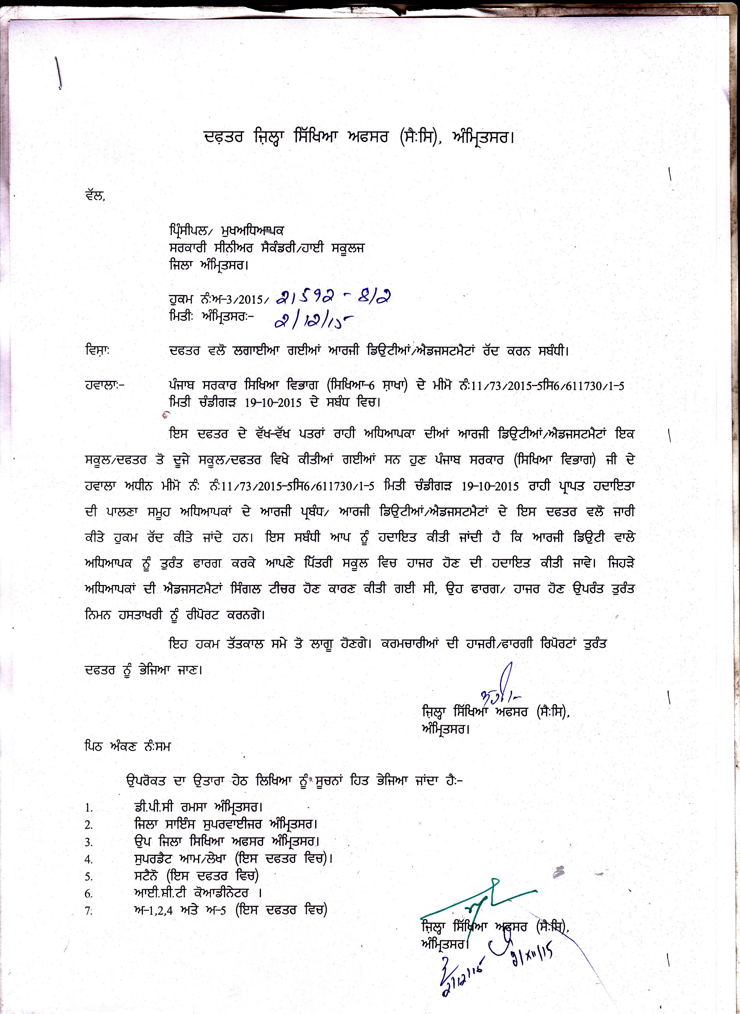 job application letter sample for bank   Basic Job Appication     noc certificate