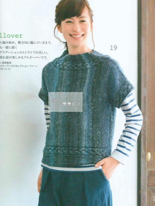 lets knit series 2016 tricot femme pinterest tricot tricot et crochet et tricot femme. Black Bedroom Furniture Sets. Home Design Ideas