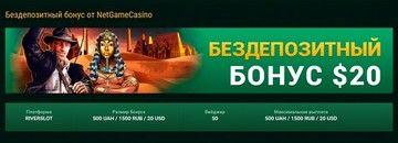 бездепозитный бонус код twist casino