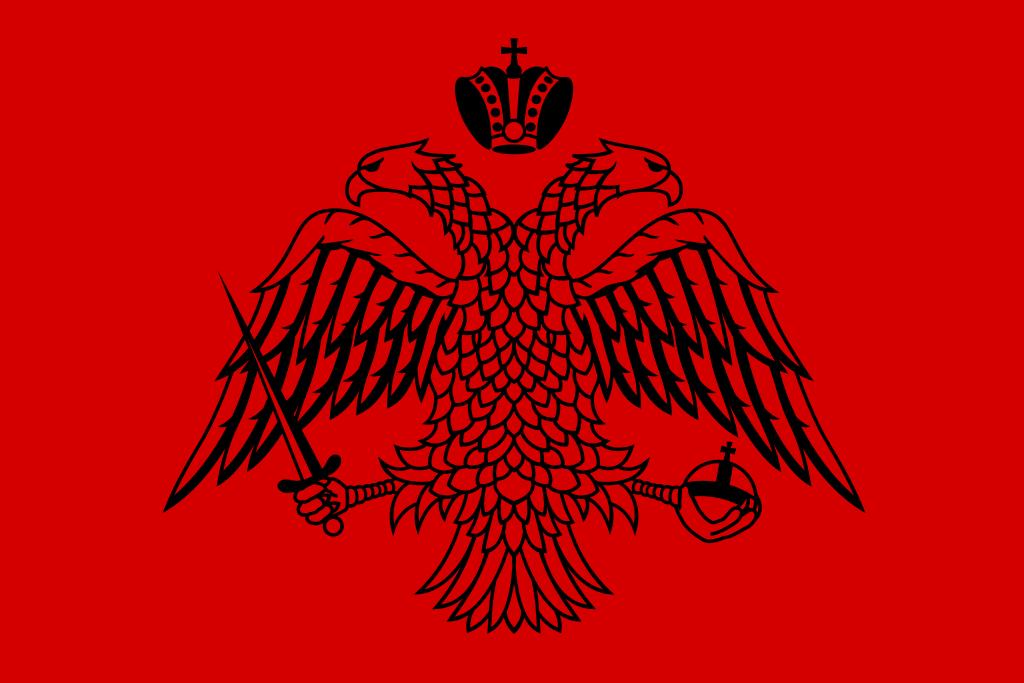 ΒΥΖΑΝΤΙΝΩΝ ΙΣΤΟΡΙΚΑ: 9 Οκτωβρίου 1479. Η πρώτη ελληνική επανάσταση κατά...