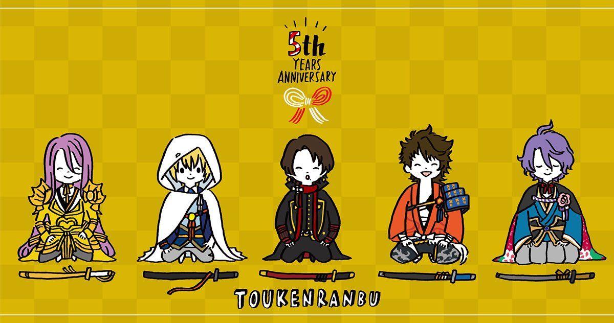 池之内 B In Comic Book Cover Touken Ranbu 5 Year Anniversary