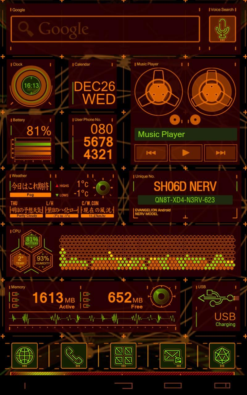 Evangelion nerv uccw skin android apps and tests