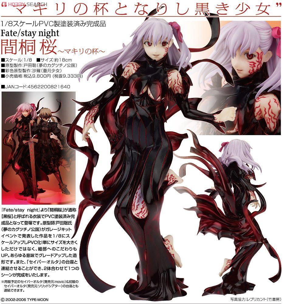Fate Stay Night Matou Sakura 1 8 Makiri S Grail Gift Fate Stay Night Stay Night Fate