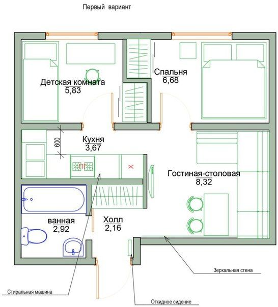 Dizajn I Dekor Apartment Floor Plan Small House Plans Tiny House Floor Plans
