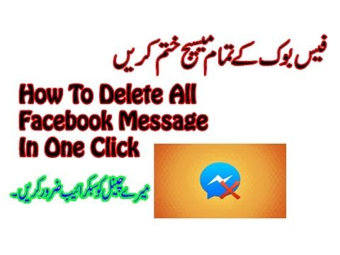 How To Delete All Facebook Message In One Click Urdu/Hindi
