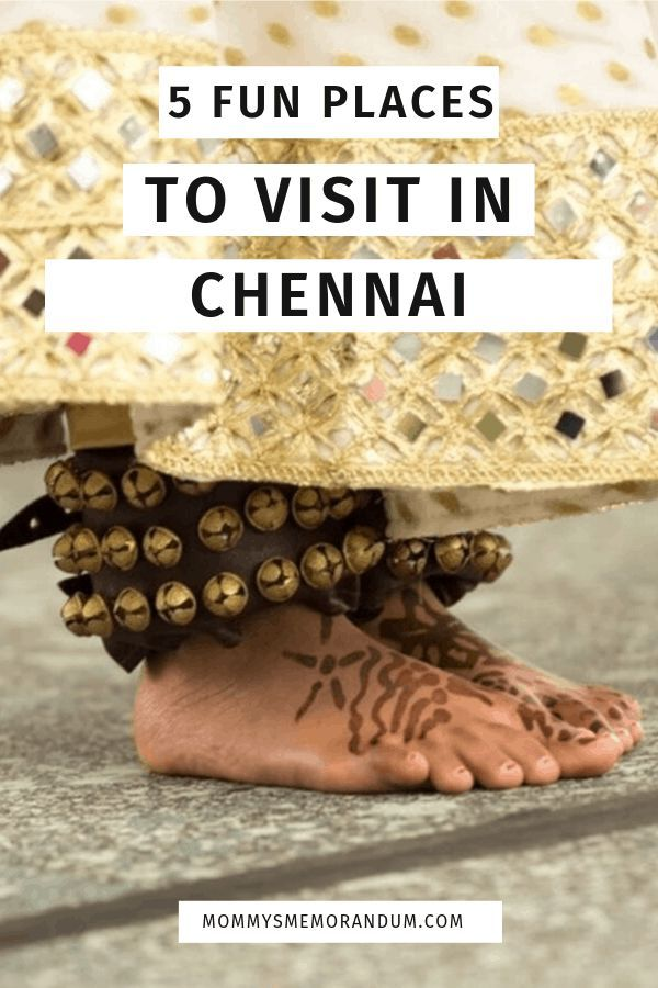 There are so many things to do in Chennai that you won't possibly be able to visit them all, here are our top 5 places to visit in Chennai.