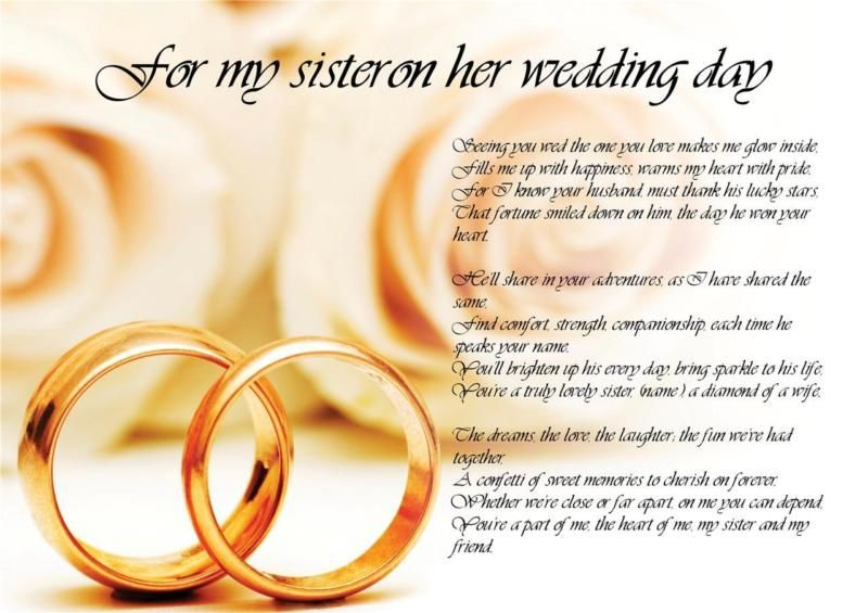Personalised Poem Poetry For My Sister Bride On Her Wedding Day Laminated Wedding Poems Wedding Speech Happy Wedding Day