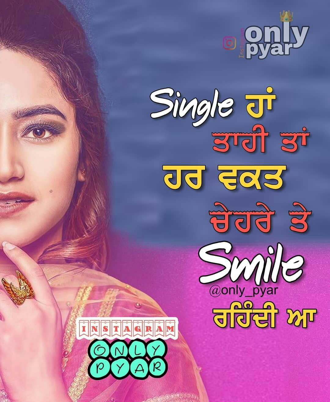 Nav..😀😀 Single quotes, Attitude quotes for girls