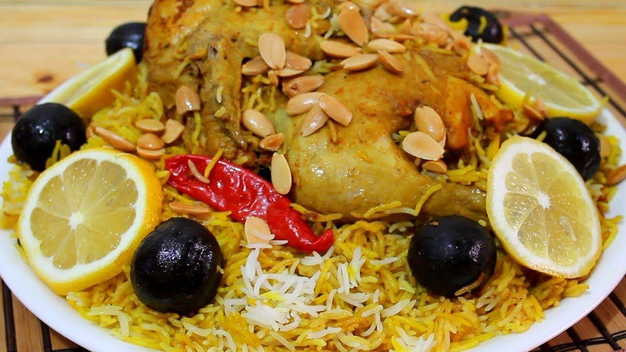 مدفون دجاج بأسهل طريقة و أطيب مذاق وصفات رمضان 2018 Youtube Cooking Recipes Recipes Food