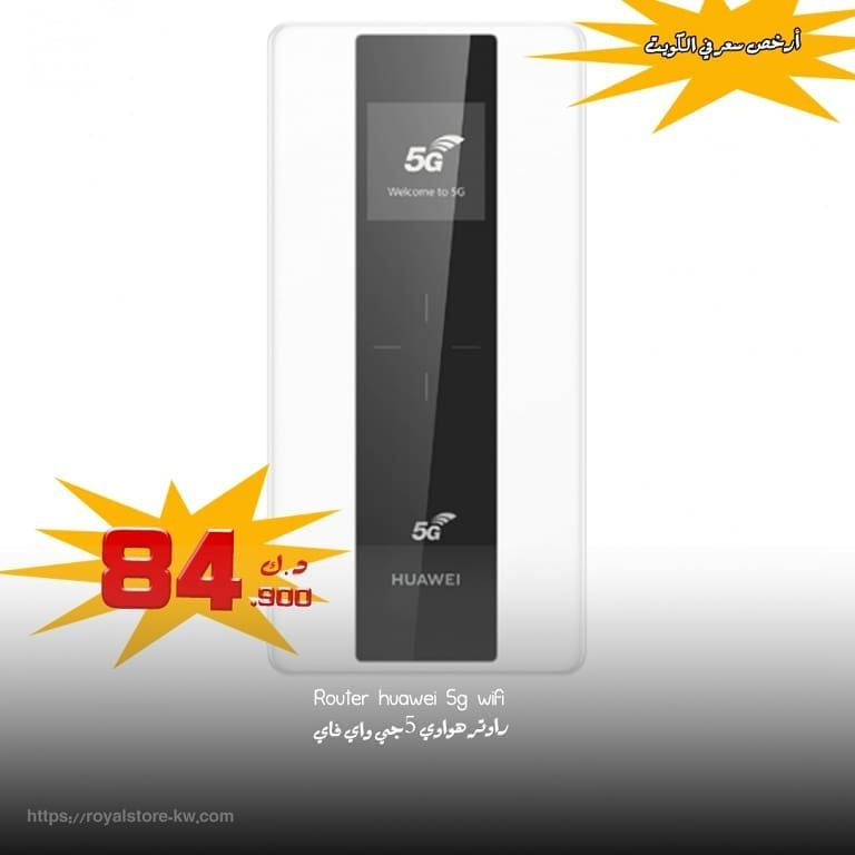 Https Royalstore Kw Com Product Router5ghuawei راوتر هواوي واي فاي 5جي بأقل سعر في الكويت Iphone آيفونxs آيفون Xs Iphone7 Iphone6 Router Huawei Wifi