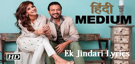 Ek Jindari Lyrics Hindi Medium Taniskaa Sanghvi Ft Irrfan Khan
