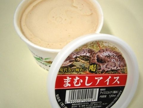 Unique Foods Only In Japan Ice Cream Flavors Unique Recipes Bizarre Foods