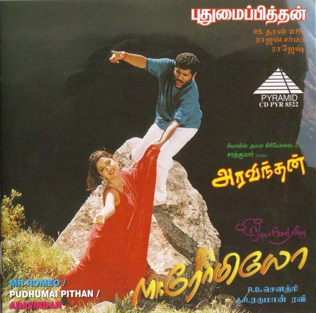 Mr Romeo 1996 Flac Songs Download Acd Rip Tamil Hd Audio Songs Download Audio