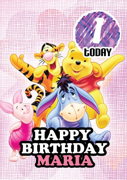 Winnie The Pooh Friends 2 Personalised Kids Birthday Card A5