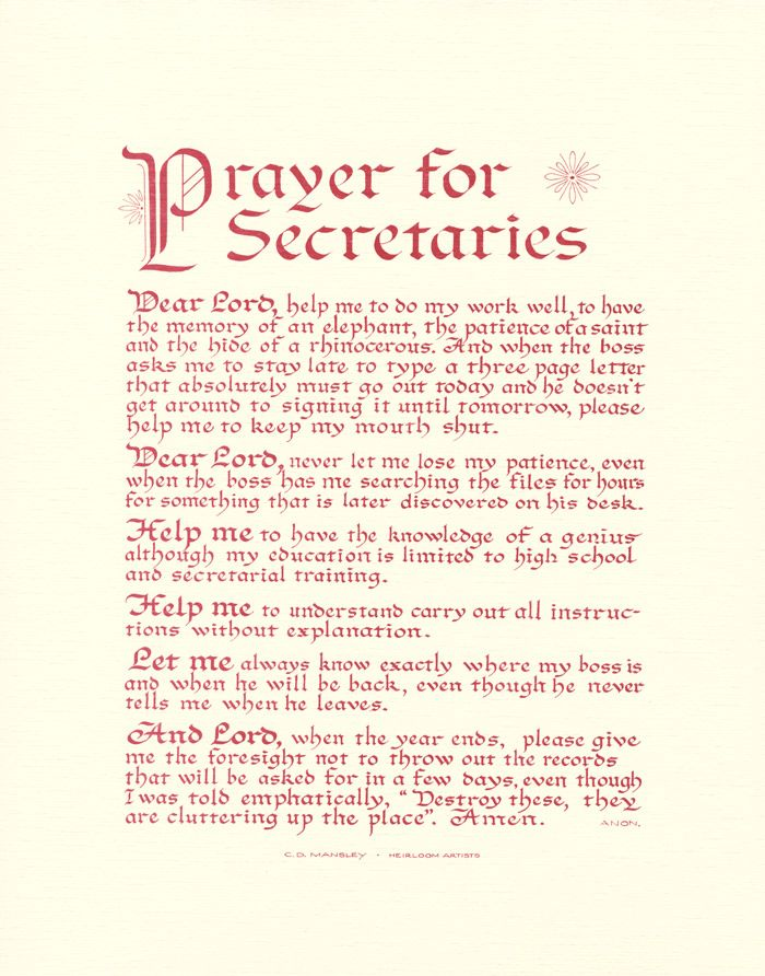 Prayer For Secretaries  Patience Lord And School Secretary