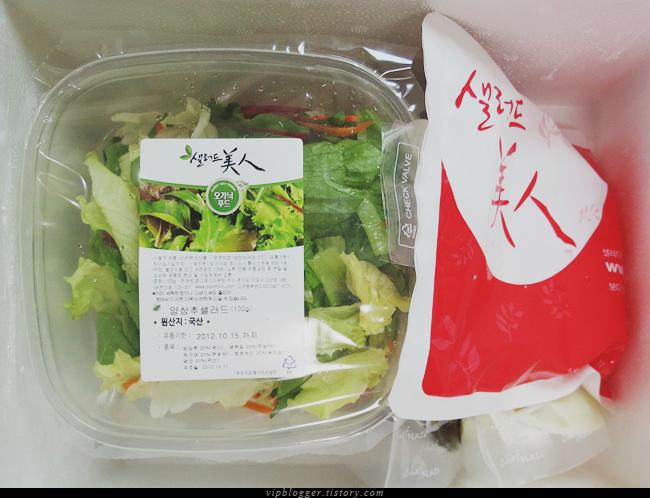 [샐러드미인] 양상추샐러드