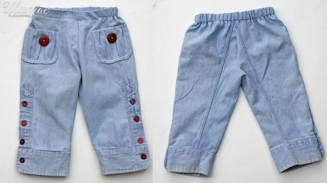 Como Hacer Un Pantalon Para Nino Con Una Camisa Toddler Pants Toddler Outfits Diy Baby Clothes