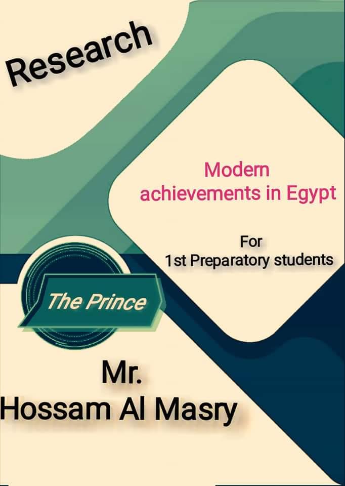أول نموذج بحث مقدم باللغة الإنجليزية لطلاب الصف الأول الإعدادى الانجازات الحديثة فى مصر Modern Achievements In Egypt Student Achievement Pie Chart