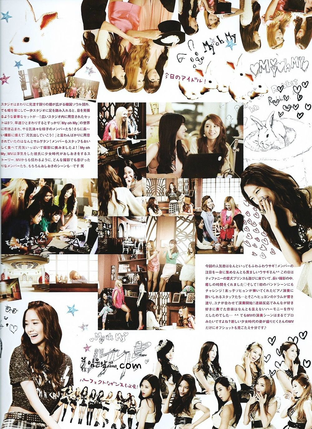 Sone snsd quotes o - Snsd Girls Generation Sooyoung Sone Note Vol 3 Snsd Girls Generation Pinterest Girls Chang E 3 And Note