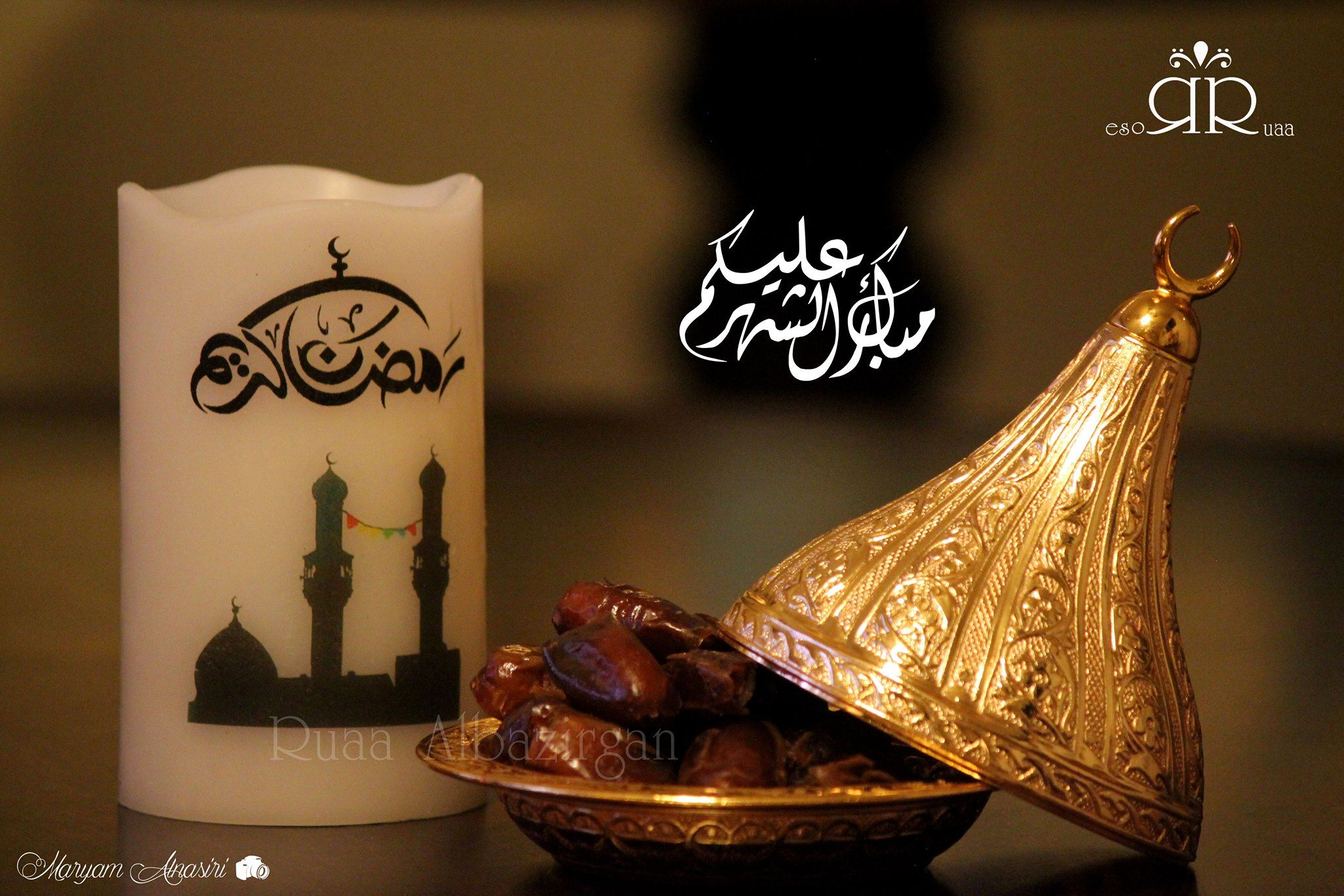 Ramadan By Ruaa Rose رمضان كريم Ramadan Printable Art Candles