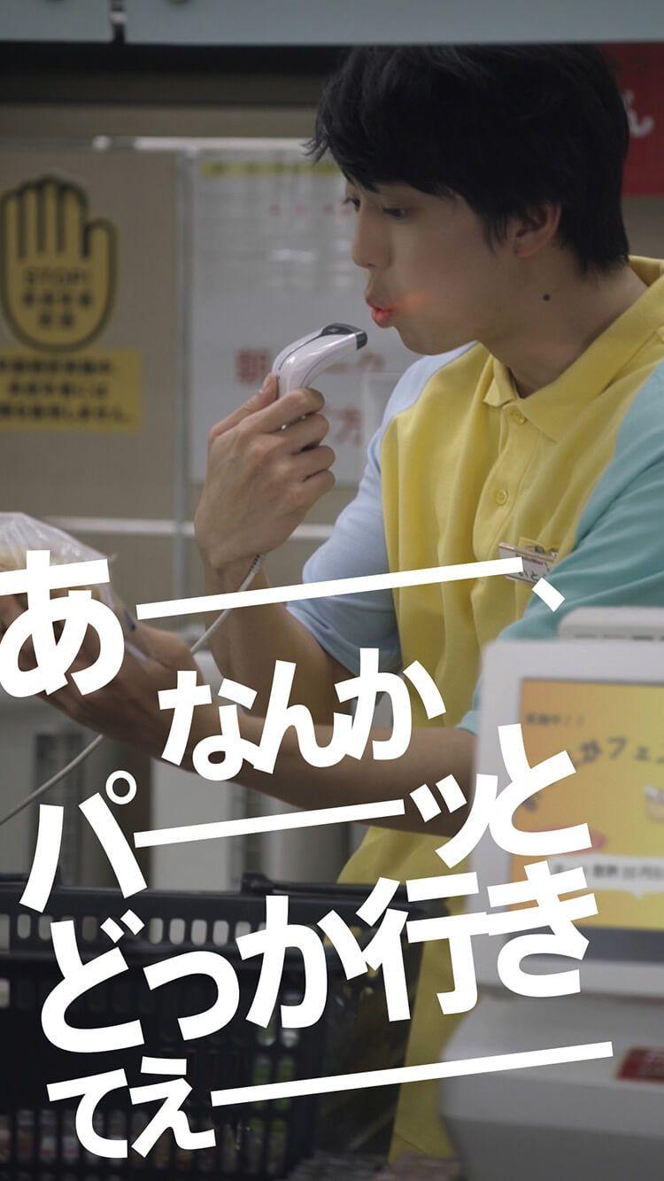 スペシャルムービー Kentaro S Movie Jr Skiski 画像あり 俳優 健太郎 ムービー 愛してるのおしゃれイメージ画像