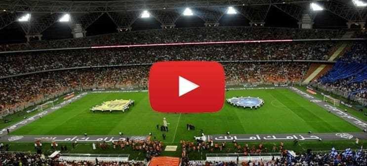 بث مباشر مباراة الهلال الاتحاد دوري اسيا الاتحاد الهلال Soccer Field Sports Field