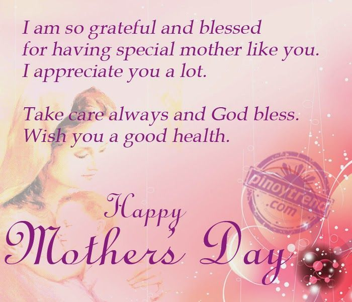 Mothers day Quotes from daughter in Law | Mother\'s Day ...