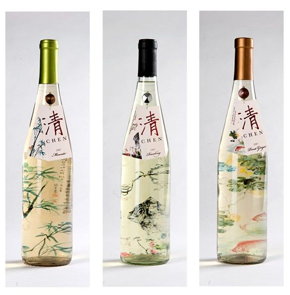 Chen Dynasty wine collection which consists of the three white wines: Riesling, Moscato, and Pinot Grigio. Lovely #wine loving #packaging peeps PD