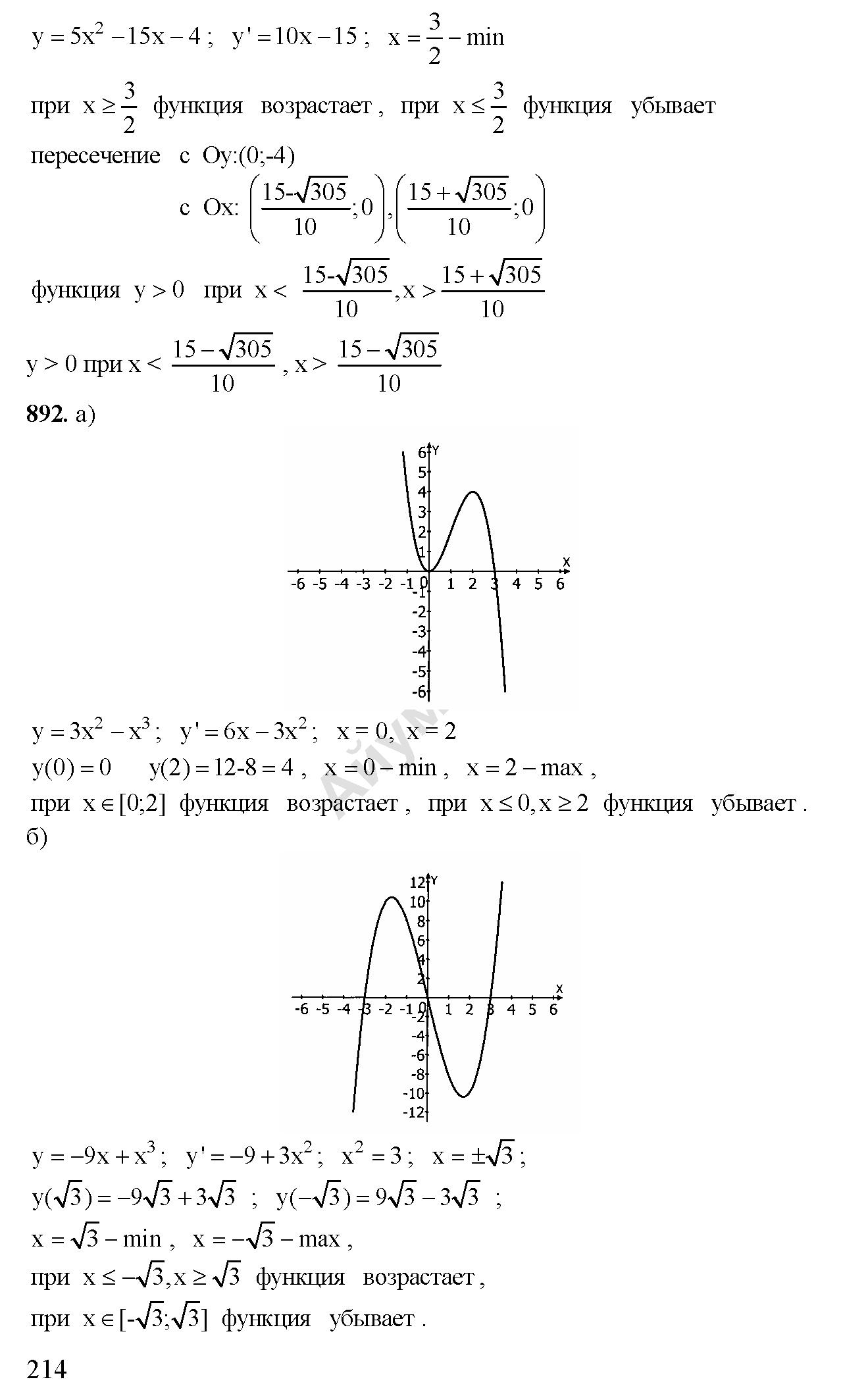 Решение контрольных работ в новом формате физика класс и в  Решение контрольных работ в новом формате физика 7 класс и в годова