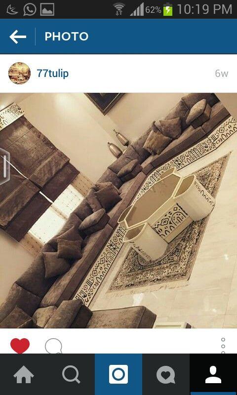 مجلس رجال Home Room Design Moroccan Living Room Sitting Room Design