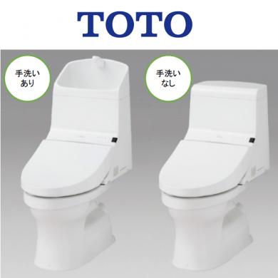 トイレリフォームtotoセレクトt 170 600円リモコン付 オリジナル