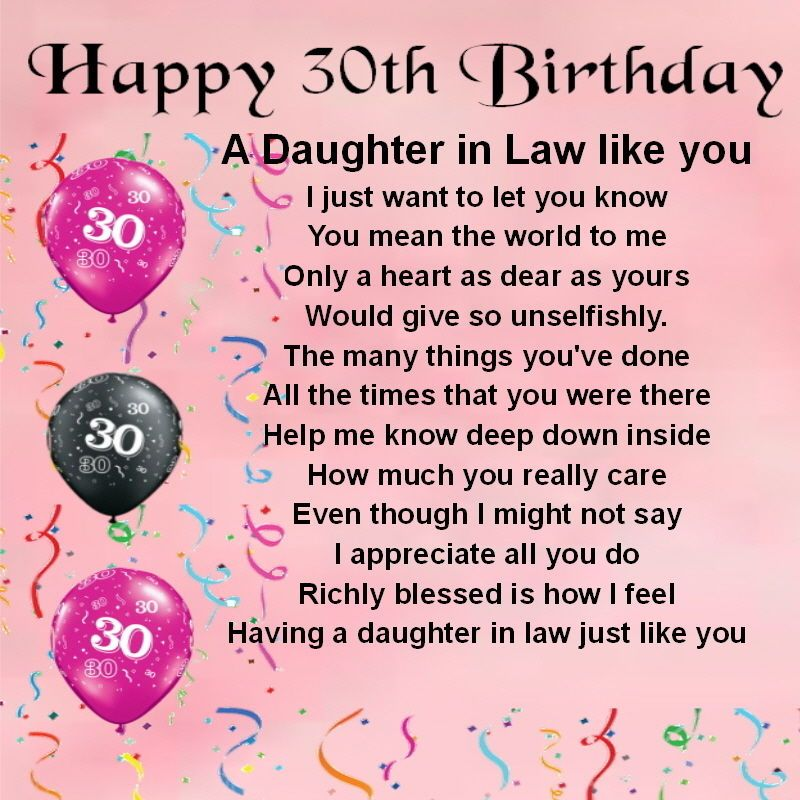 Personalised Coaster Daughter In Law Poem 30th Birthday Free Gift Box Happy 21st Birthday Daughter 21st Birthday Quotes 21st Birthday Wishes