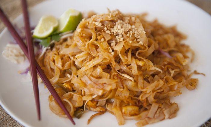 20 Cash Back At Royal Siam Thai Cuisine
