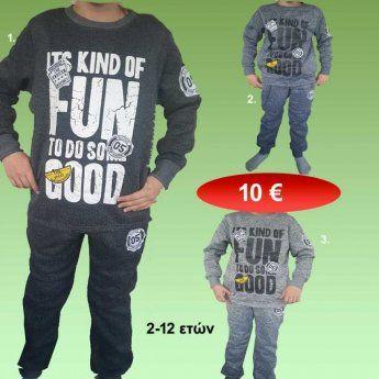 4ce0a0b4b8b Παιδικό ΣΕΤ μπλούζα-φόρμα για αγόρια Μεγέθη 2 έως 12 ετών σε διάφορ ...