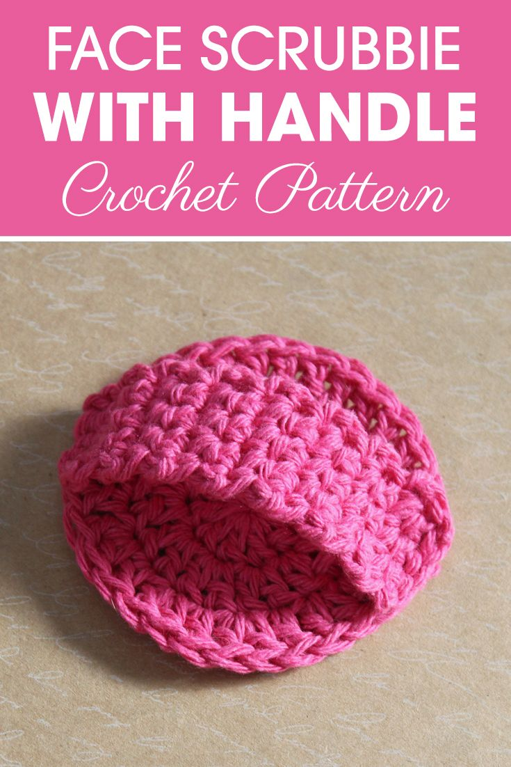 Make this face scrubbie to add to a gift! #crochet #crochetlove ...