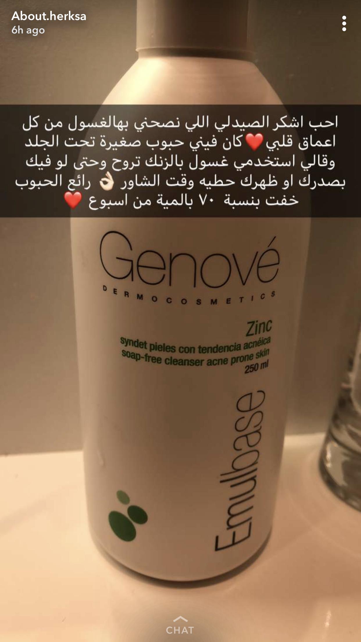 Pin By Haleema Ragab On Care Beauty Skin Care Routine Skin Care Diy Masks Pretty Skin Care